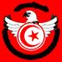 Logo Tunezja