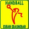 Logo Kuban Krasnodar