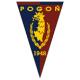 Logo Pogoń Szczecin