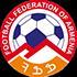 Logo Armenia