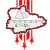 Logo Zauralye Kurhan