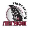 Logo Tyumensky Legion