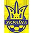 Logo Ukraina